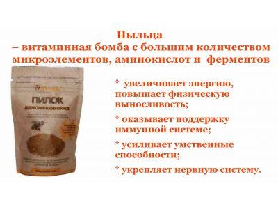 Препарати в аптеках з бджолопродуктів