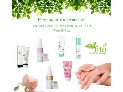 Догляд за шкірою рук - Взимку
