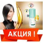Нова косметика і акційні пропозиції від ТМ Mirra