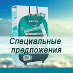 Мірра офіційний сайт - Спецпропозиції та акції